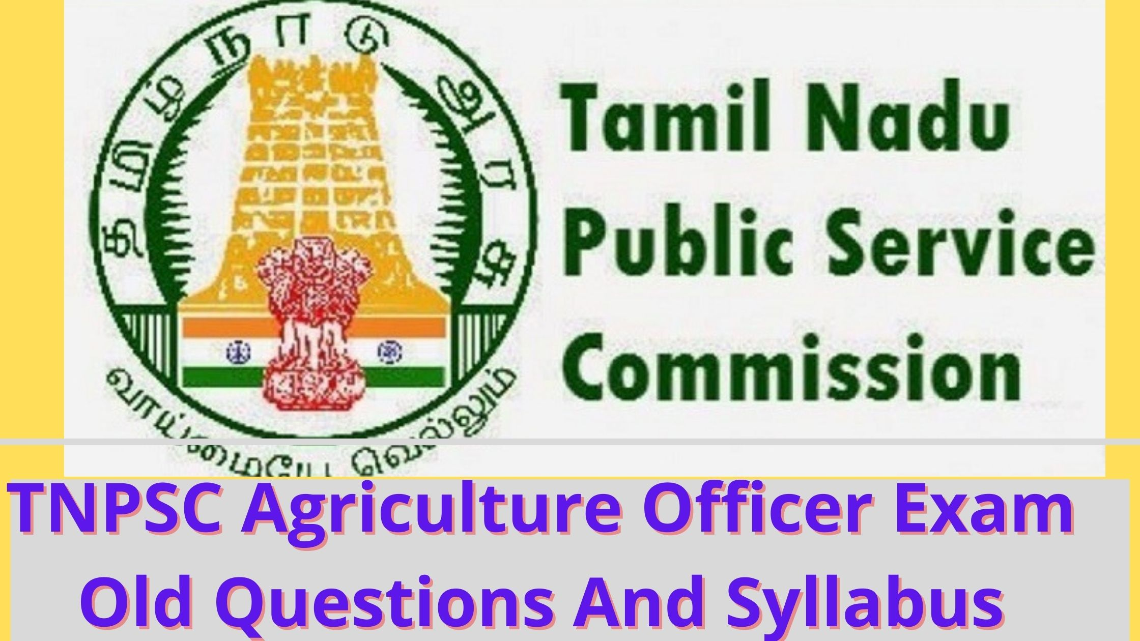 tnpsc agriculture officer old exam questions,tnpsc agriculture officer exam,tnpsc agriculture officer,agriculture officer,tnpsc,tnpsc agricultural officer exam study material,tnpsc agriculture officer exam preparation,agricultural officer,tnpsc agriculture officer 2020,tnpsc agriculture officer exam 2021,tnpsc agriculture officer ao syllabus 2020,tnpsc agriculture officer exam preparation 2021,assistant agriculture officer,agriculture officer tnpsc,tnpsc agriculture officer salary,tnpsc agriculture officer book list